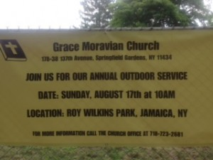 August 17, 2014 @ 10AM (Use Entrance on Merrick Blvd)